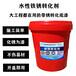 江西省水性鐵銹轉化劑市場走向