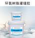 北京環氧樹脂灌縫膠每日報價