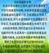 遼陽市無機鋁鹽防水砂漿廠家價格