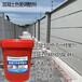 珠海市混凝土瑕疵修復劑生產廠家