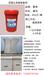 張家口市陽原縣砼平色劑水泥涂料銷售