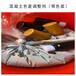 湖南省混凝土色差調整劑銷售