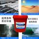 唐山市滦县混凝土养护剂信息