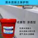 房山區硅烷浸漬劑價位