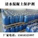 海淀区混凝土养护剂批发商