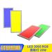 厂家直销3060RGB面板灯20W台湾SMD5050超薄方形LED面板灯酒吧KTV装饰