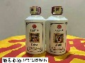 贵州省茅台镇红梁魂酒业红台铭酒、白酒图片