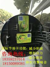 微行天下国际节油卡真的有用呢