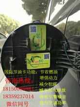 节油卡改善油质问题