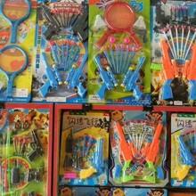 山东临沂儿童玩具批发_玩具批发市场_儿童玩具厂家直供_种类多