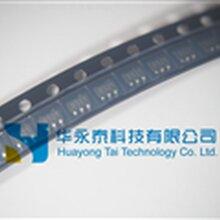 供应原装SGM8521XN5TR圣邦微SOT23-5