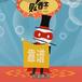 MG动画/飞碟说动画/壹读动画/Flash动画/扁平化风格/创意动画广告