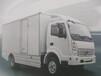 新能源纯电动4.2米厢式货车