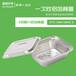 壹格環保-430毫升鋁箔餐盒+鋁蓋