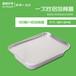 鋁箔之家-500毫升鋁箔餐盒
