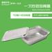 750毫升鋁箔餐盒-G-Pack