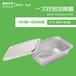 1000毫升鋁箔餐盒-G-Pack