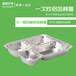 大號四格鋁箔餐盒-G-Pack