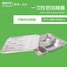 壹格環保-四格鋁箔餐盒