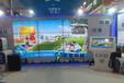 展厅多媒体设备-互动视频留言系统-华堂科技