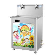 广淳JN商务节能饮水机,步进式开水器,校园刷卡机适用于工厂,学校各企事业单位等图片