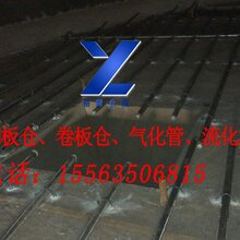 供应裕隆钢板仓1寸气化管流化棒150吨水泥罐,卷板仓