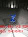 裕隆一万立方粉煤灰钢板仓,2000吨卷板仓,1寸气化管