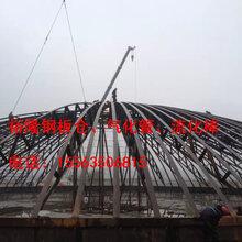 供应聊城裕隆钢板仓一万吨水泥库卷板仓,1寸气化管流化棒