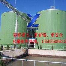 供应聊城裕隆钢板仓,YL-20浙江钢板库,流化棒价格低