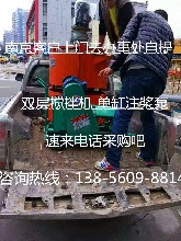 双缸双液注浆泵双缸双液注浆泵用途双缸双液注浆泵怎么卖图片