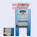 FA178清梳聯喂棉箱滎陽紡機自勻調整智能自動化