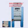 供应荥阳气压棉箱均匀喂棉箱棉被生产线专用棉箱