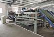 滎陽紡機往復式鋪棉機廠家直銷棉胎生產線