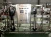 高纯水处理系统简介