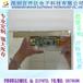 全新A规瀚彩10.1寸液晶模组HSD101PWW1-H00/128080/40pinIPS