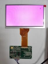 现货供应全新A规群创组装7寸液晶屏AT070TN94,高亮屏车载屏