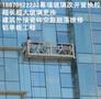 南昌钢化玻璃开窗,南昌高层玻璃更换,中空,南昌幕墙玻璃换胶公司图片
