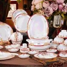 景德镇陶瓷餐具厂家日用陶瓷餐具厂东进陶瓷