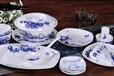 定做陶瓷餐具瓷器餐具定制陶瓷杯订做东进瓷业