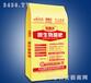 广西桂林微生物菌肥直供