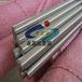 耐高温310S不锈钢棒304不锈钢圆棒兰州不锈钢方棒厂家
