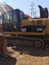 二手卡特320D挖掘机价格,二手挖掘机介绍,二手挖掘机哪里便宜