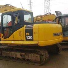 二手小松130挖掘机低价出售重庆二手小型挖掘机