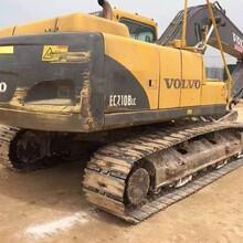沃尔沃210二手挖掘机价格,沃尔沃210二手挖掘机介绍重庆二手挖掘机四川二手挖掘机图片