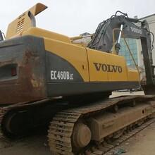 沃尔沃二手460挖掘机价格,沃尔沃二手挖掘机介绍二手大型挖掘机重庆二手挖掘机图片