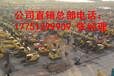 泉州市斗山220-7挖掘機轉讓挖掘機價格表