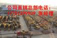 晉江市二手小松挖掘機交易二手挖掘機報價