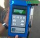 AUTO5-1手持式五组分汽车排气分析仪