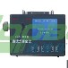 青岛路博LB-CCZ1000矿用防爆直读式测尘仪