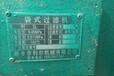 河北石家庄二手MVR蒸发器